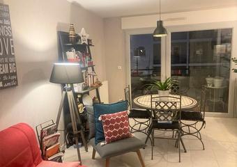 Vente Appartement 2 pièces 44m² ANGERS - Photo 1