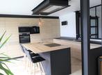 Vente Maison 6 pièces 260m² VILLEVEQUE - Photo 5