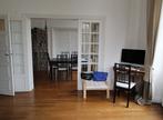 Vente Appartement 5 pièces 106m² angers - Photo 4