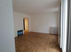 Vente Appartement 3 pièces 75m² ANGERS - Photo 10