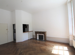 Vente Immeuble 362m² ANGERS - Photo 2