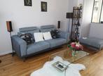 Vente Maison 7 pièces 160m² angers - Photo 1