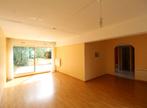 Vente Maison 6 pièces 115m² ANGERS - Photo 2