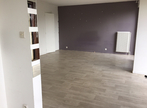 Vente Appartement 42m² ANGERS - Photo 3