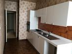 Vente Appartement 5 pièces 160m² ANGERS - Photo 3