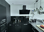 Vente Appartement 2 pièces 40m² ANGERS - Photo 5