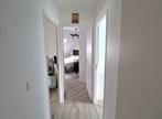 Vente Maison 5 pièces 110m² angers - Photo 5