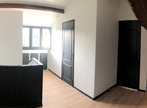 Vente Maison 6 pièces 135m² VILLEVEQUE - Photo 4