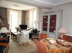 Vente Maison 9 pièces 226m² ROCHEFORT SUR LOIRE - Photo 5