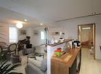 Vente Maison 4 pièces 73m² Angers - Photo 3