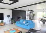 Vente Maison 6 pièces 260m² VILLEVEQUE - Photo 3
