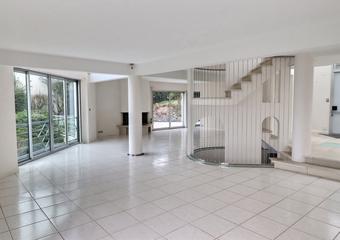 Vente Maison 6 pièces 260m² ANGERS - Photo 1