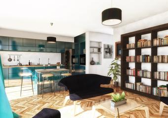 Vente Maison 3 pièces 66m² ANGERS - Photo 1