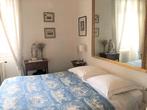 Vente Appartement 7 pièces 184m² ANGERS - Photo 5
