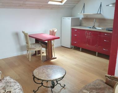 Vente Appartement 2 pièces 31m² ANGERS - photo