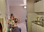 Vente Appartement 1 pièce 23m² ANGERS - Photo 2