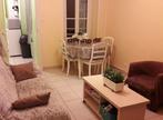 Vente Appartement 2 pièces 38m² ANGERS - Photo 1