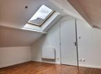 Vente Maison 4 pièces 76m² ANGERS - Photo 5
