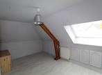 Vente Maison 7 pièces 160m² LE PLESSIS GRAMMOIRE - Photo 9