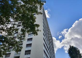 Vente Appartement 1 pièce 29m² ANGERS - Photo 1