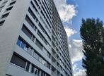 Vente Appartement 1 pièce 29m² ANGERS - Photo 2