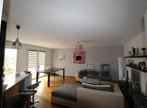 Vente Appartement 5 pièces 127m² ANGERS - Photo 2