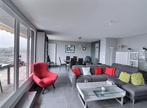 Vente Appartement 5 pièces 101m² ANGERS - Photo 5