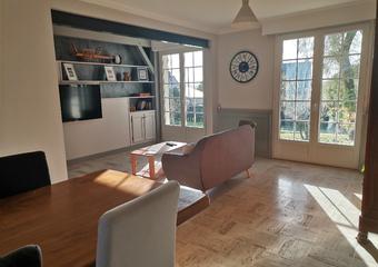 Vente Maison 7 pièces 160m² MURS ERIGNE - Photo 1