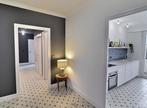 Vente Appartement 6 pièces 128m² Angers - Photo 1