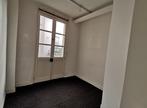 Location Bureaux 52m² Angers (49100) - Photo 5