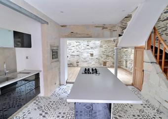 Vente Maison 3 pièces 76m² ANGERS - Photo 1