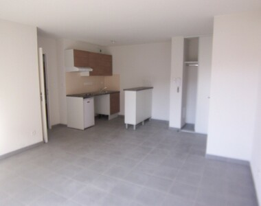 Location Appartement 2 pièces 39m² Gerzat (63360) - photo