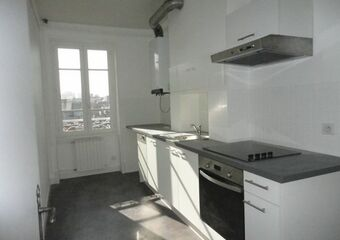 Renting Apartment 2 rooms 59m² Clermont-Ferrand (63000) - Photo 1