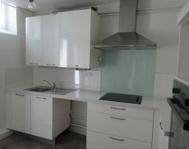 Renting Apartment 2 rooms 63m² Clermont-Ferrand (63000) - photo