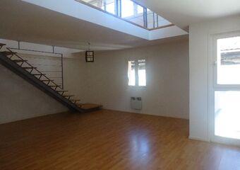 Location Appartement 2 pièces 65m² 19 RUE GREGOIRE DE TOURS - photo