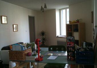 Location Appartement 2 pièces 38m² 11 RUE VILLIET - photo