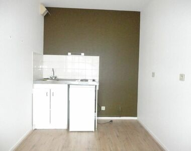 Renting Apartment 2 rooms 38m² Clermont-Ferrand (63000) - photo