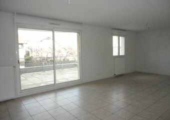 Location Appartement 4 pièces 93m² Clermont-Ferrand (63000) - Photo 1