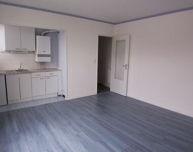 Renting Apartment 1 room 27m² Clermont-Ferrand (63100) - photo