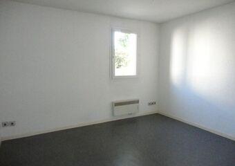 Vente Appartement 1 pièce 18m² 20/22 RUE MARIVAUX - Photo 1