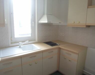 Renting Apartment 2 rooms 37m² Clermont-Ferrand (63000) - photo