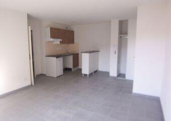 Location Appartement 2 pièces 39m² 20 rue Anatoole france - photo