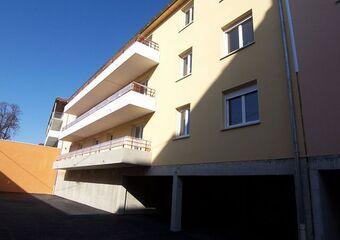 Location Appartement 2 pièces 38m² 4 rue du feu - photo