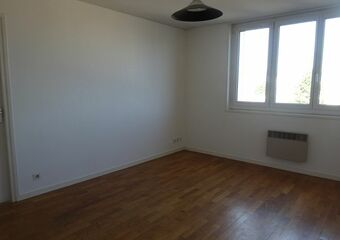 Location Appartement 2 pièces 40m² Clermont-Ferrand (63000) - Photo 1