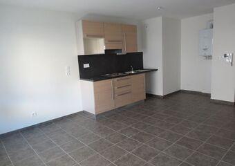 Location Appartement 3 pièces 58m² 8 rue Colbert - photo