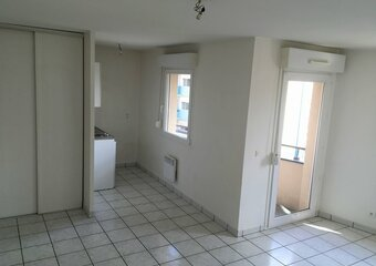 Vente Appartement 2 pièces 40m² Clermont-Ferrand (63100) - Photo 1