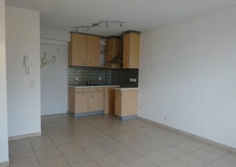 Renting Apartment 2 rooms 37m² Clermont-Ferrand (63100) - Photo 1