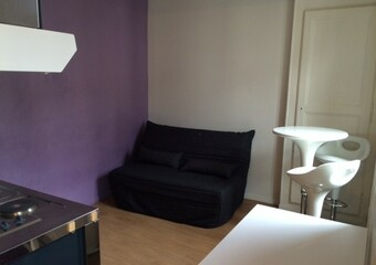 Location Appartement 1 pièce 14m² Clermont-Ferrand (63000) - photo