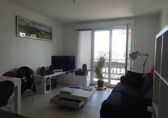 Vente Appartement 2 pièces 45m² Proche Cézeaux - photo