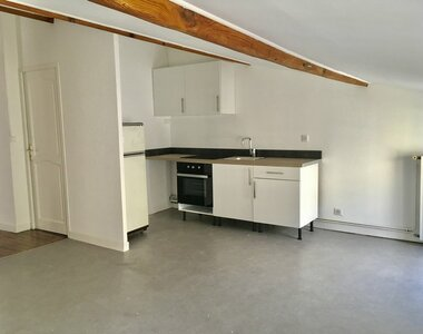 Renting apartment 1 room Clermont-Ferrand (63000) - 346668
